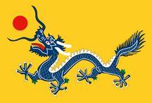 History Qing Dynasty / History Work