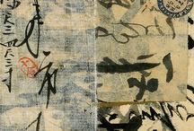 Kalligrafia,  tipográfia