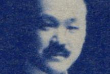 Narazo SHIMAZU / 島津楢蔵