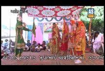 Gujarati Ramamandal