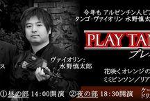 森の響 コンサート2015年11月