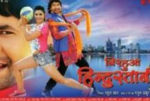 Nirahua Hindustani 2 Full Bhojpuri Movie Download