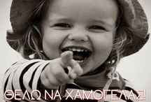 good morning..kalimera..