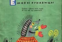 ilustración rusa
