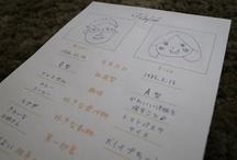 paper item*席次表&席札