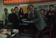 iLEAD signs MoU with Yunnan Normal University Business School / iLEAD has signed Memorandum of Understanding withYunnan Normal Univerisity Business School, China. The MOU aims at reaching mutual understanding and promoting scholar and student exchange and academic information, joint research programs and material sharing.