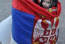 Народ Сербии