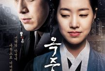 The Flower in Prison / Korean series