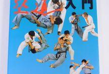Karate, Judo, Martial arts