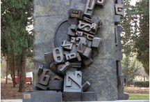 Памятник книге. Book sculpture