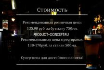 презентации продуктов