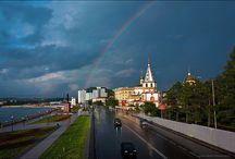 Мой город Иркутск