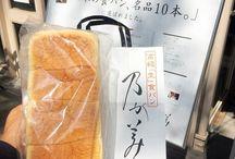 pan / 福岡のおすすめパン。
