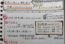 読書記録(読書通帳)