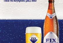 Greek Beers for a Greek  summer