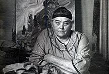 Эмили Кар