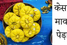 Hindi Recipe Videos