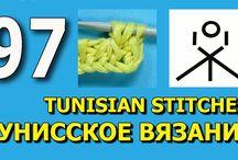 szydełko tunezyjskie - kurs I