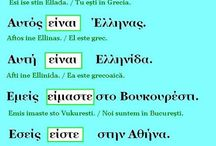 Teaching modern greek