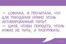 Юмор:)