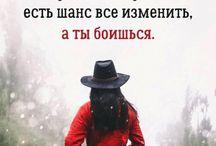 Цитаты - Мудрость