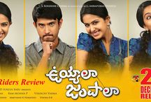 Uyyala Jampala Movie Review