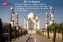 Bibi Ka Maqbara History In Hindi