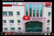 News World India showcased GLBIMR