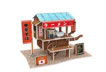 japan cart