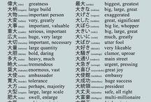 Aprendendo kanji
