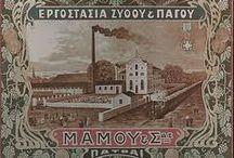 Αφίσες εποχής Νο 2.