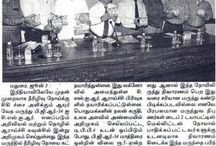 """Ayurvedic Treatment For Diabetes Mellitus Launched In Madurai Tamil Nadu / BGR—34"""" has been  launched in Madurai at the presence of A K S Rawat."""