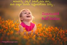 Telugu Good Morning Quotes