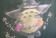 Mori Tetsuya Blackboard
