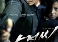korean r best