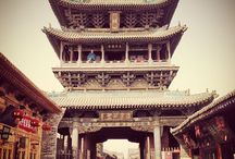 Ping Yao....next place to visit!!