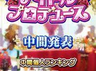 Japanese Games GUI