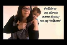 My videos / videos babywearing instructions by ecoslings mei tai in front position mei tai in back
