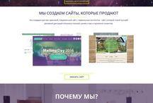 web design / web, design, websites, сайты, дизайн, веб-дизайн