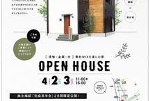 Residential leaflet