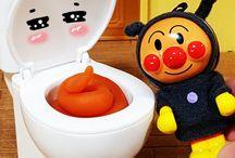 アンパンマン アニメ❤おもちゃ トイレちゃんと出来るかな?