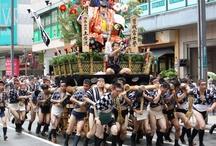 祭り・イベント・芸能 Festivals・Events・Performing Arts