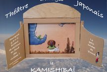 Japon : activités, coloriage, etc...