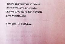 #poems.