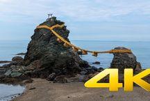 Mie - 4K Videos