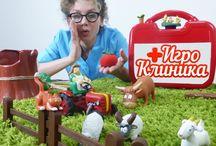 Больница для игрушек на ферме!