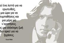 Λόγια ...