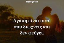 heroquizz