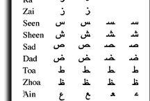 Arabic alfabetet