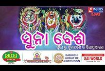 Sunabesha - 2017 - LIVE from Puri